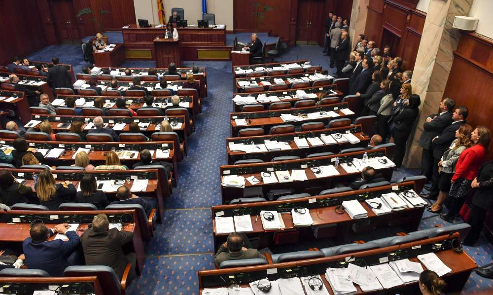 FYROM parliament approves country's name change