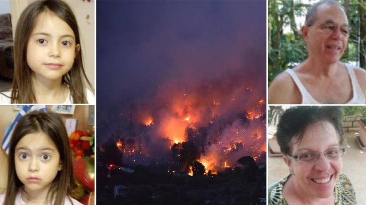 Missing twin girls died in Greece wildfire