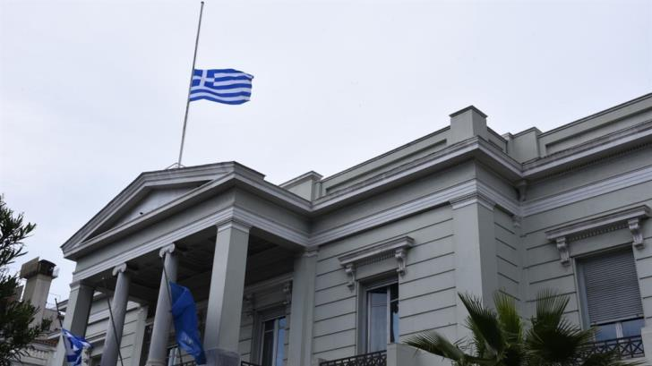 Updated: Greek police say package at foreign ministry found to be harmless