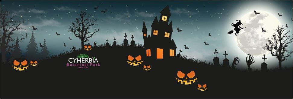 Halloween October 26 - 27 - 28