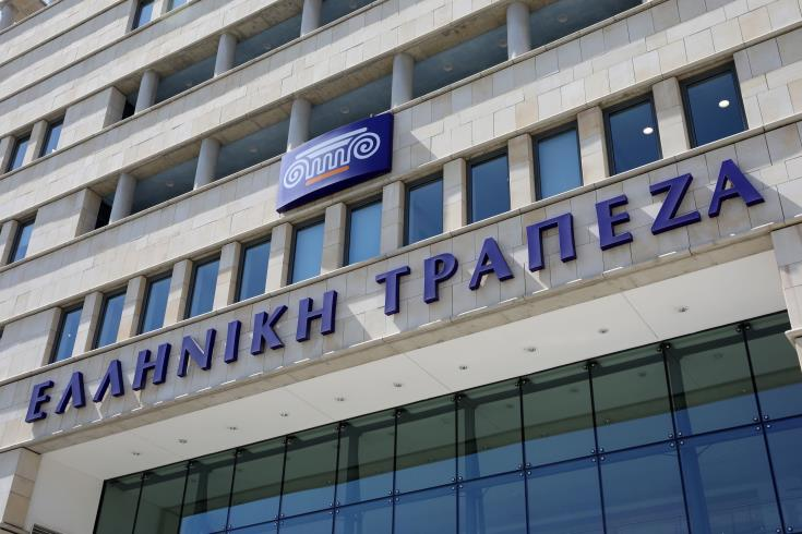 Hellenic Bank: First instalment for red loans