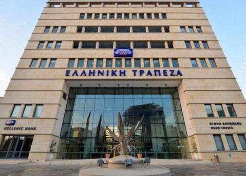 Hellenic Bank posts profits of €89.4 m in first nine months 2019