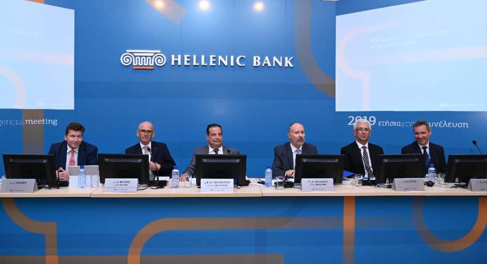 Hellenic Bank shareholders reach truce