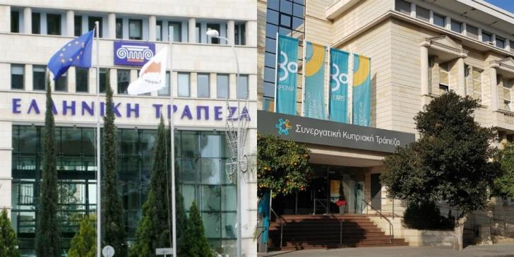 Landmark day for Cyprus banking sector