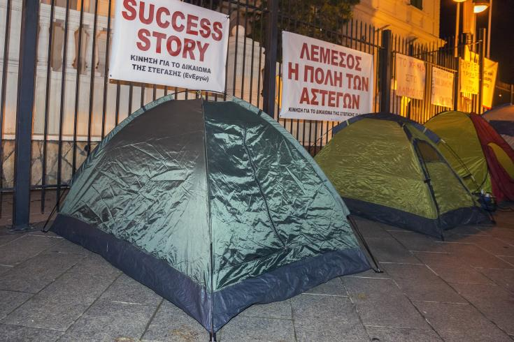 Limassol: Protest in support of homeless