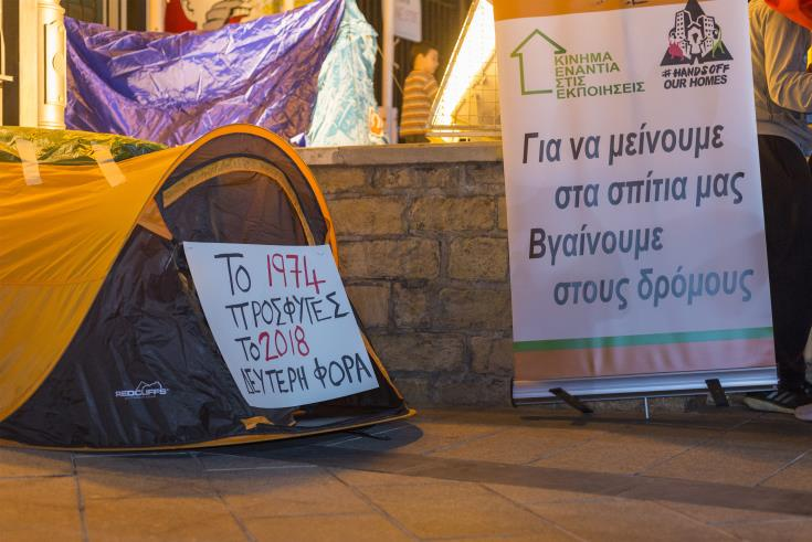 Limassol Municipality planning homeless shelter