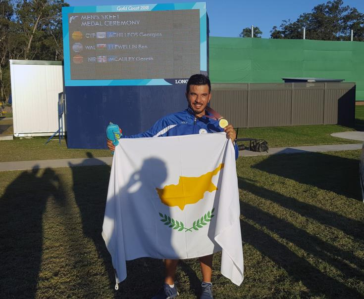 Commonwealth Games: Two more gold medals for Cyprus on Monday