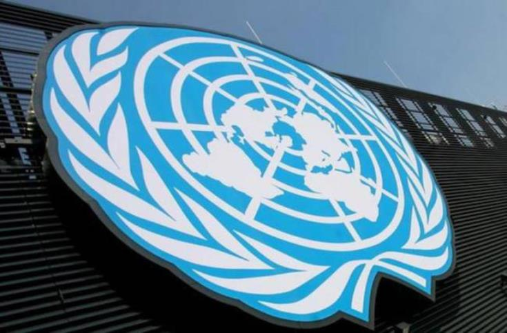 Cyprus protests Turkish violations to the UN