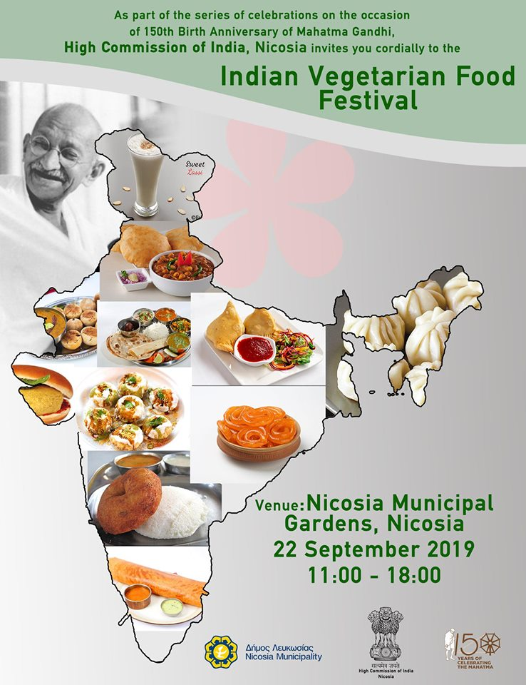 Indian Vegetarian Food Festival