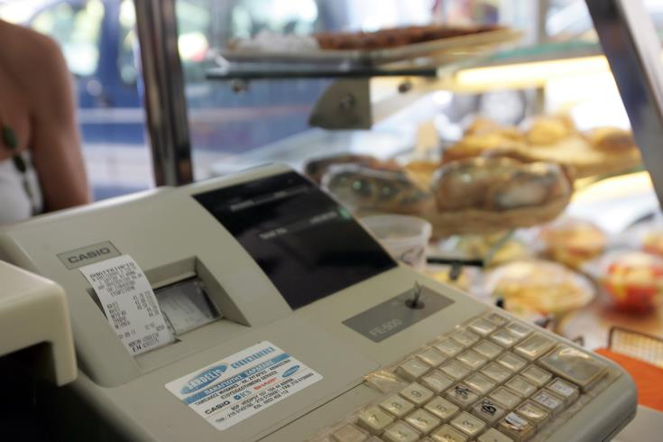 Cyprus records 1% inflation in May on annual basis