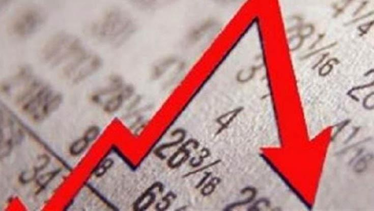 Harmonised inflation at 1.6% in November
