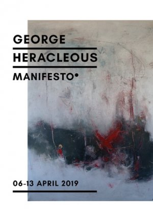George Heracleous -