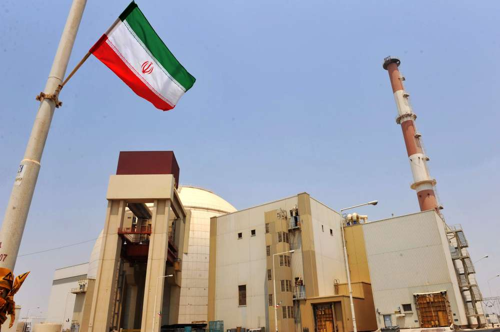 Iran to further reduce commitments to nuclear deal