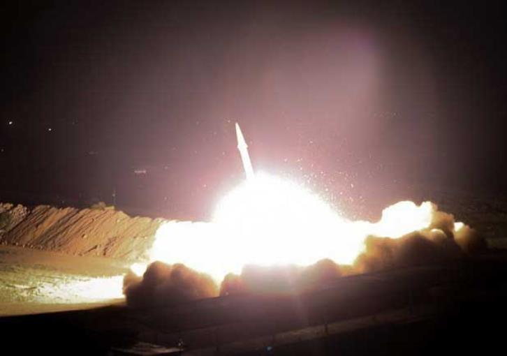 Iran's supreme leader says missile strike a