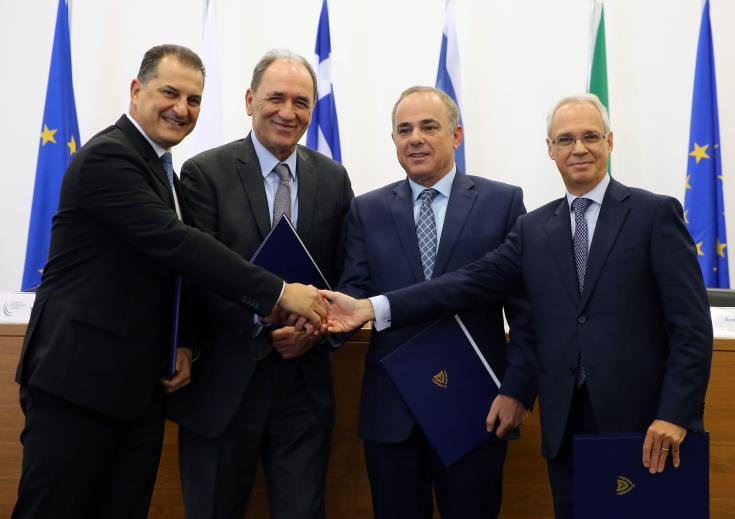 Italy committed to the implementation of the EastMed pipeline project
