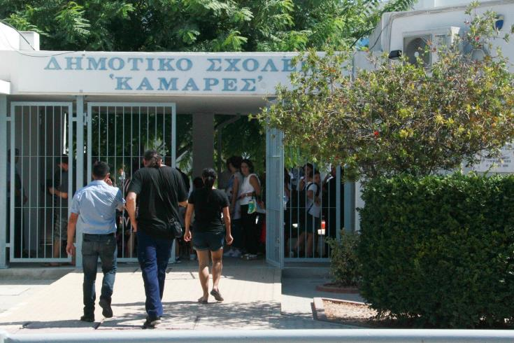 Update: Police launch search for two Larnaca 11 year olds