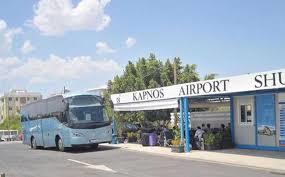 Nicosia bus services in the hands of Kapnos consortium