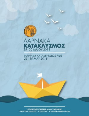 Three-day Celebration of the Flood Festival in all over Cyprus (events)
