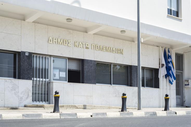 Kato Polemidia municipal secretary suspended