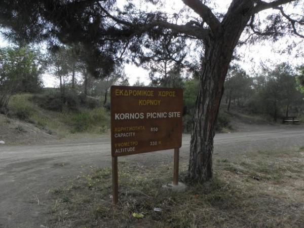 Kornos Picnic Site