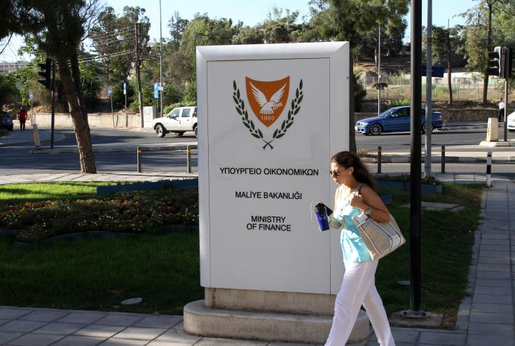 Cyprus central government debt at €18.3 billion at end-2017