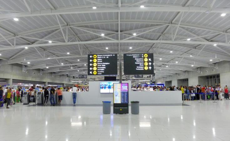 Anti-terror drill in Larnaca Airport