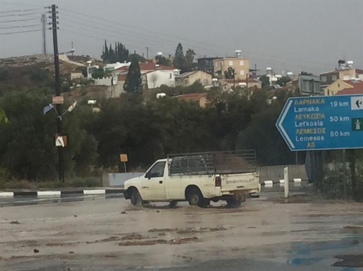 Larnaca district: Power cuts