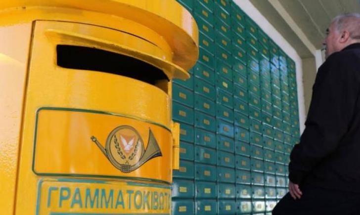 Coronavirus: Post Office's Quickpost for urgent packages abroad