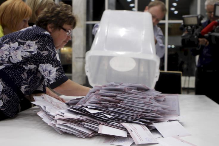 Pro-Russia 'Harmony' party wins in Latvian election