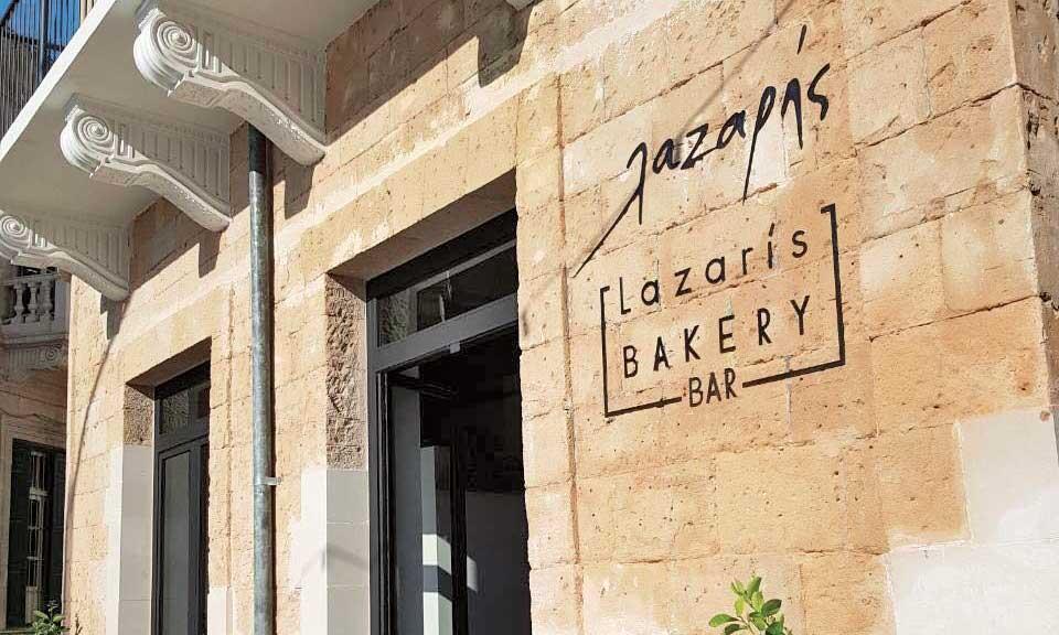 Lazaris Bakery House