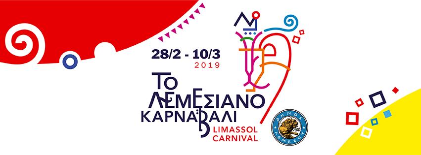 Limassol Carnival 2019