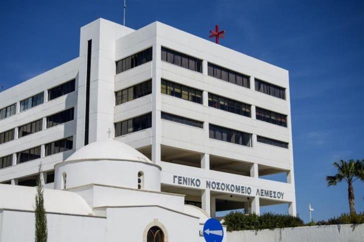 Coronavirus: Limassol Hospital suspends operations for 48 hours