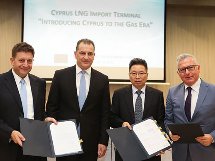 Cyprus signs contracts for LNG terminal