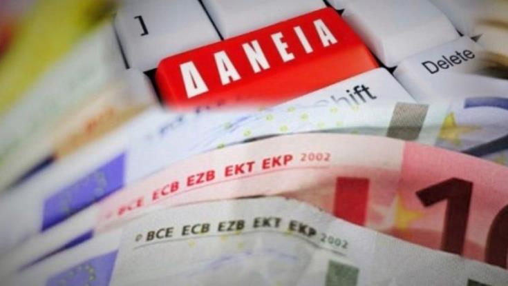 Estia scheme: Borrowers focus on information