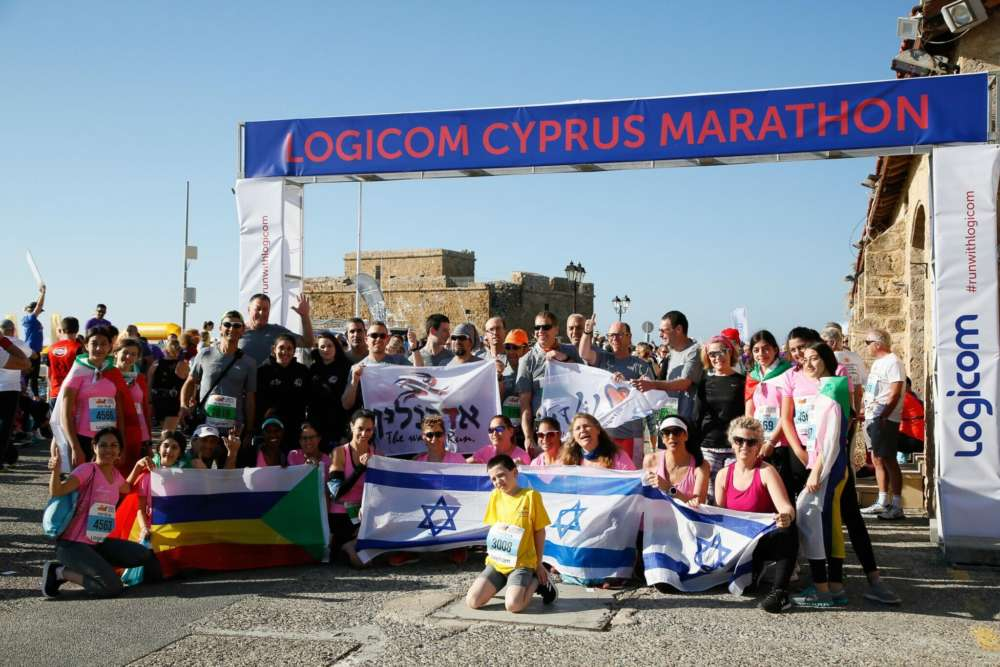 CANCELLED-22nd Logicom Cyprus Marathon in Paphos