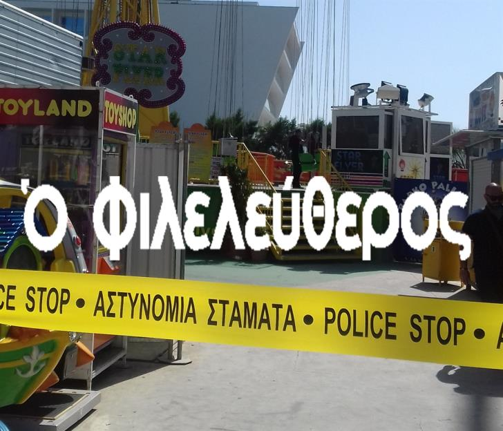 Updated: Police launch investigation after Ayia Napa amusement park accident