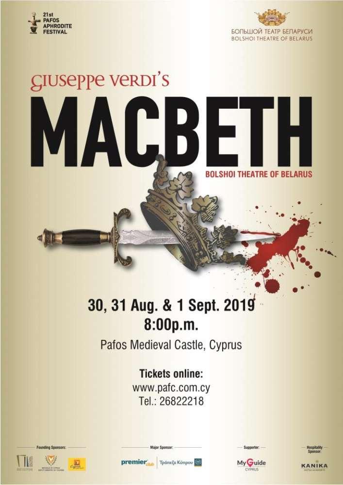 Paphos Aphrodite Festival presents this summer Verdi's masterpiece Macbeth