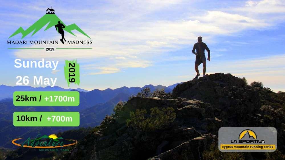 Madari Mountain Madness 2019