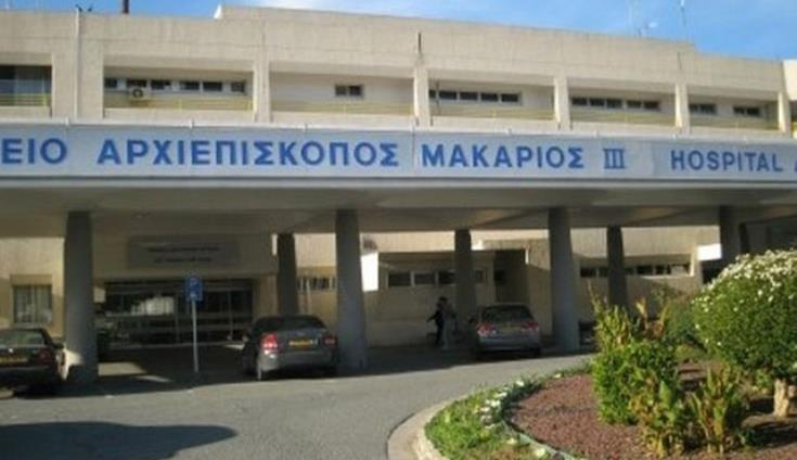 14 year old pupil admitted to Makarios Hospital after electric shock