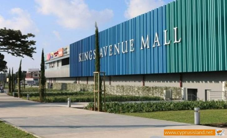 Malls in Cyprus to undergo share capital changes
