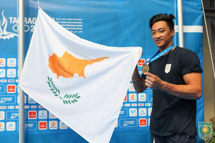 Cyprus wins first gold at Med Games
