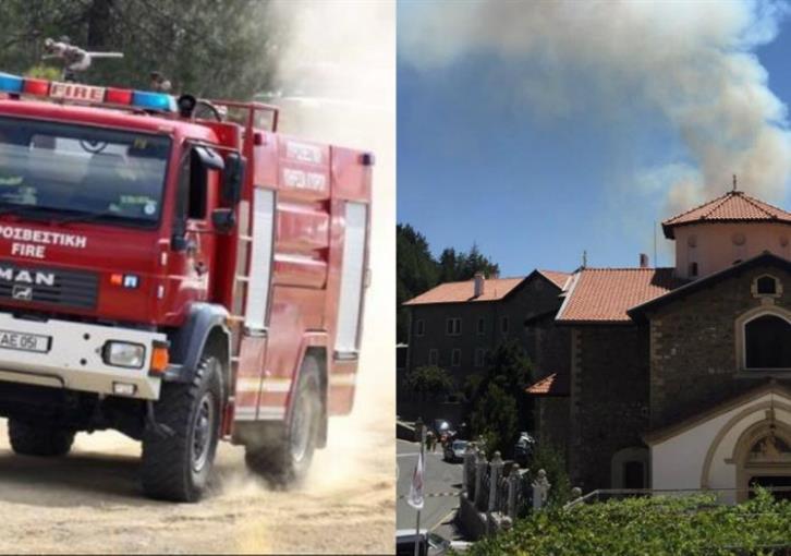 Update 2: Fire near Milikouri under control