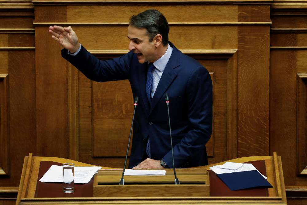 Update: New Democracy files no confidence vote over Macedonia name dispute