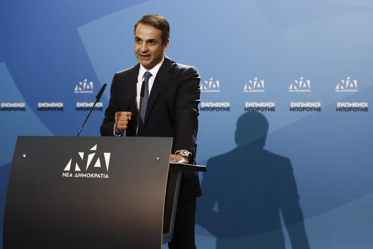 Greek PM to meet UEFA
