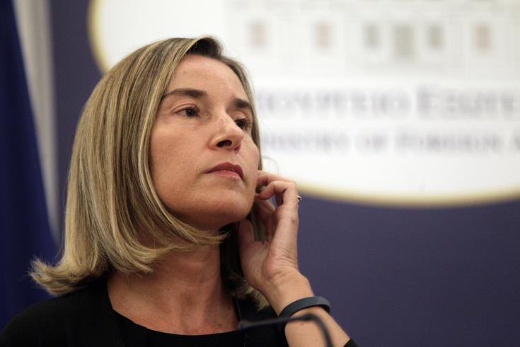 EU calls Turkey to refrain from illegal actions in Cyprus EEZ; warns of response - Mogherini