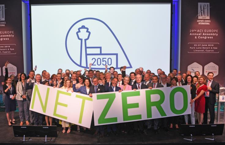 Hermes Airports commits to net-zero emissions by 2050