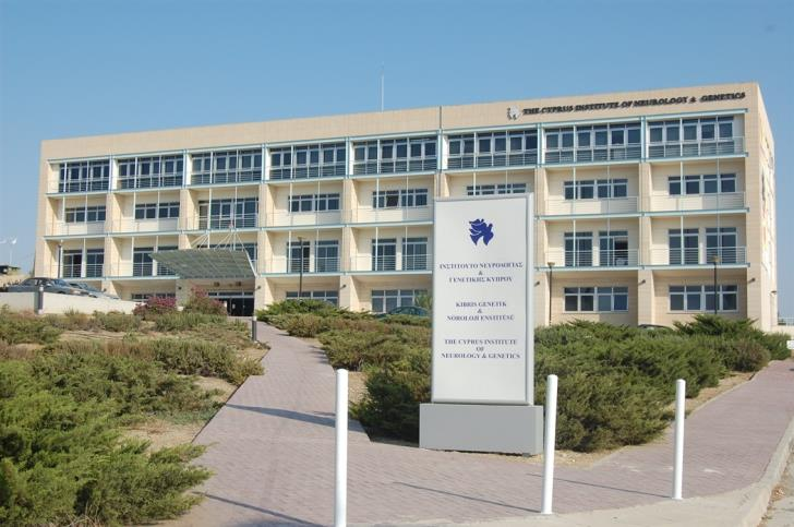 Cyprus Institute of Neurology to join NHS