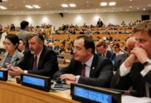 Contacts to arrange FM's meetings on sidelines of UN General Assembly