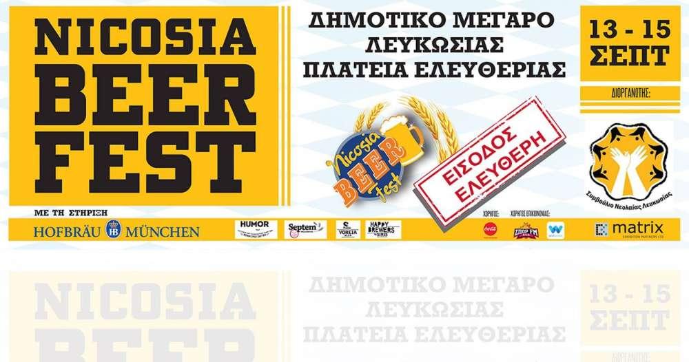 Nicosia Beer Fest 2019