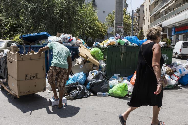 Nicosia Municipality takes part in Urban Waste's final Conference